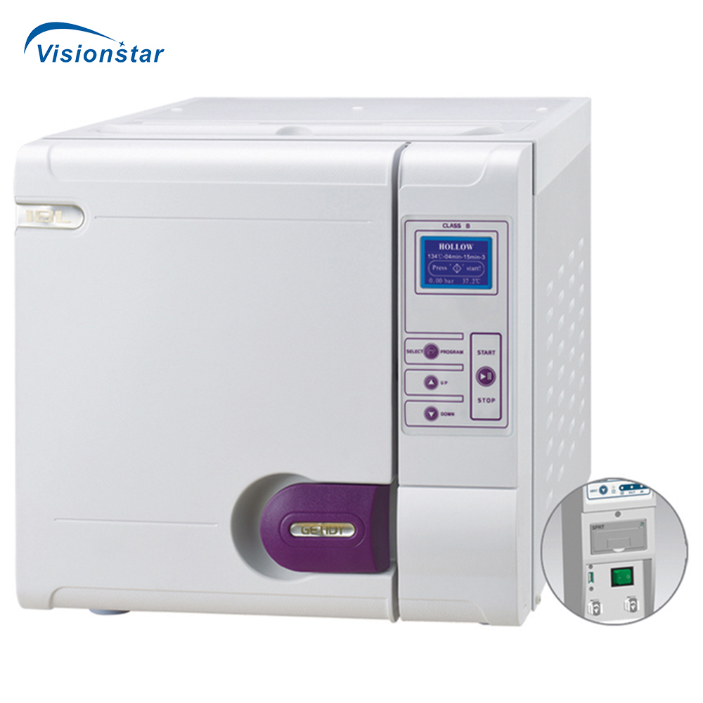 HY-D12 Dental Autoclave