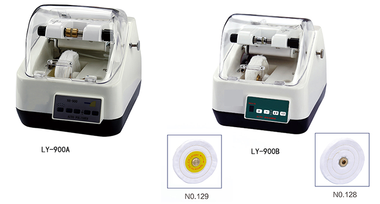 LY-900B Lens Polishing Machine