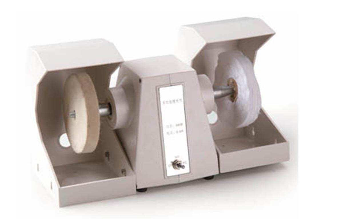 CP-8A Multifunction Lens Polishing Machine
