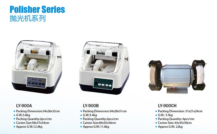 LY-900B Lens Polishing Machine