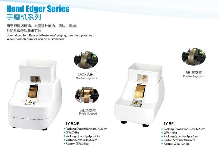 LY-316 Hand Lens Edger