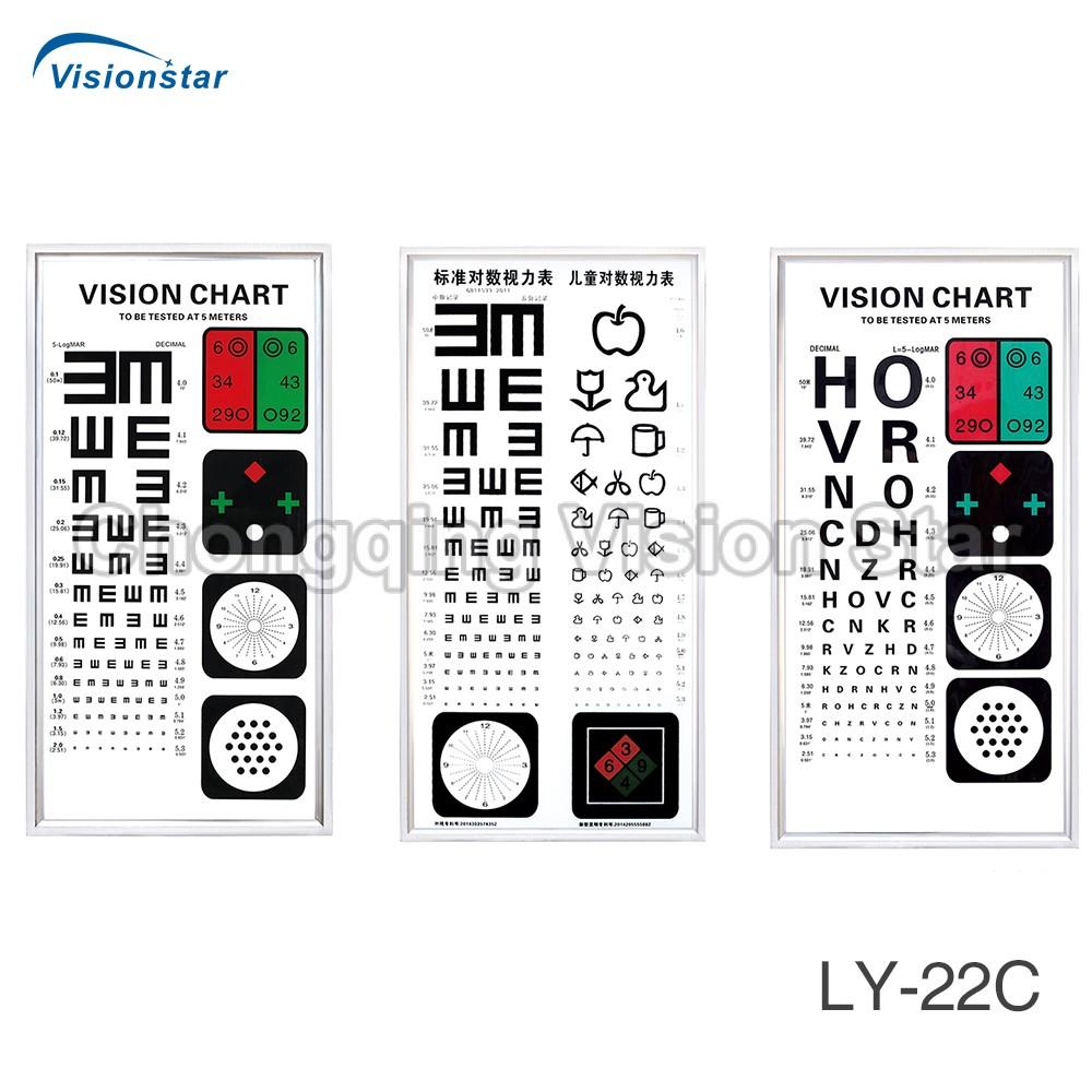 LY-22C LED Vison Chart