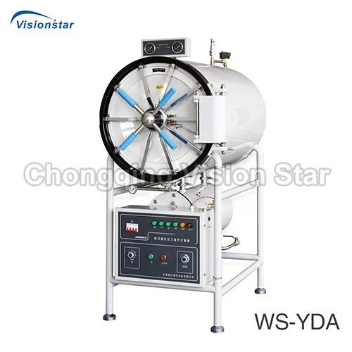 WS-YDA Horizontal Cylindrical Pressure Steam Sterilizer