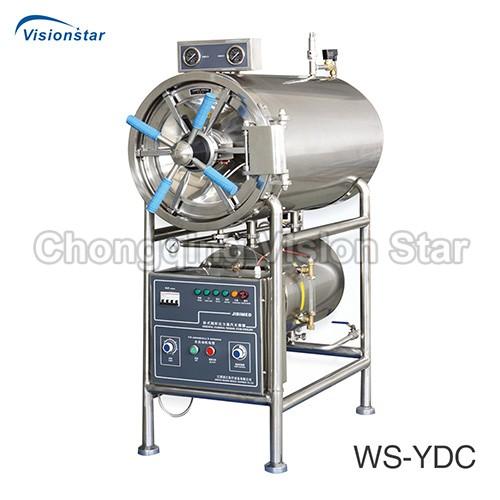 WS-YDC Horizontal Cylindrical Pressure Steam Sterilizer