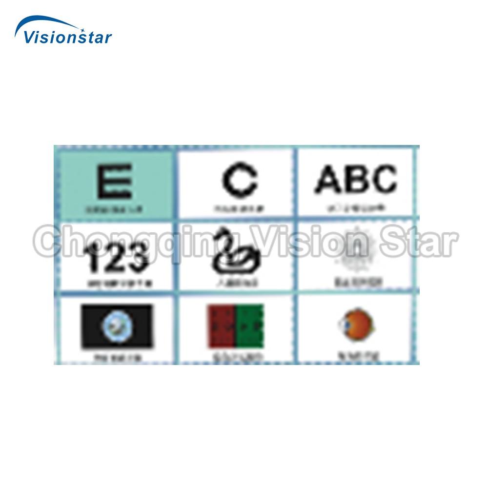 CP-27B Visual Software