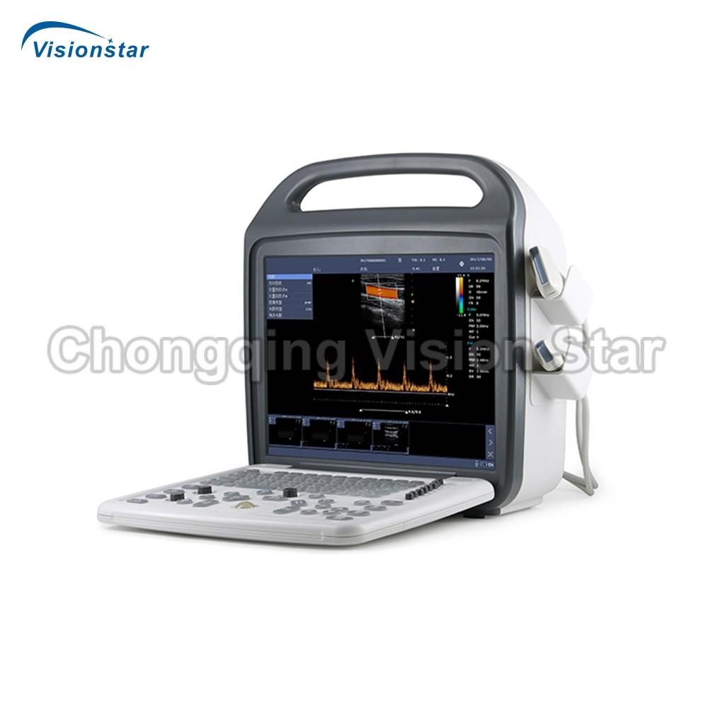 DCU-10 Veterinary Ultrasound Machine