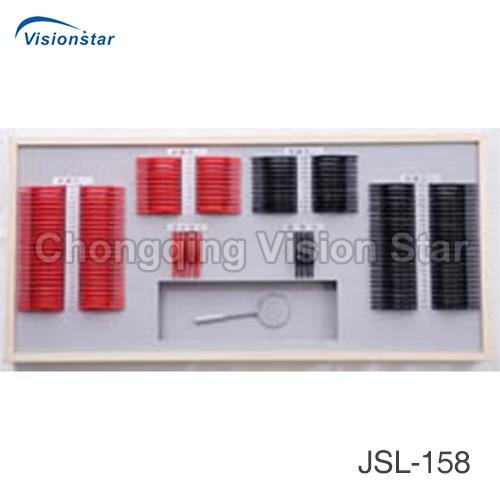 JSL-158 Metal Rings Trial Lens Set