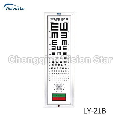 LY-21B LED Vison Chart
