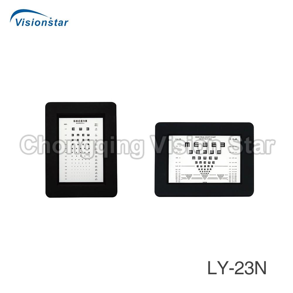 LY-23N Near Visual Chart