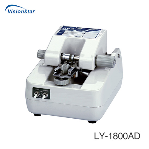 LY-1800AD Lens Groover