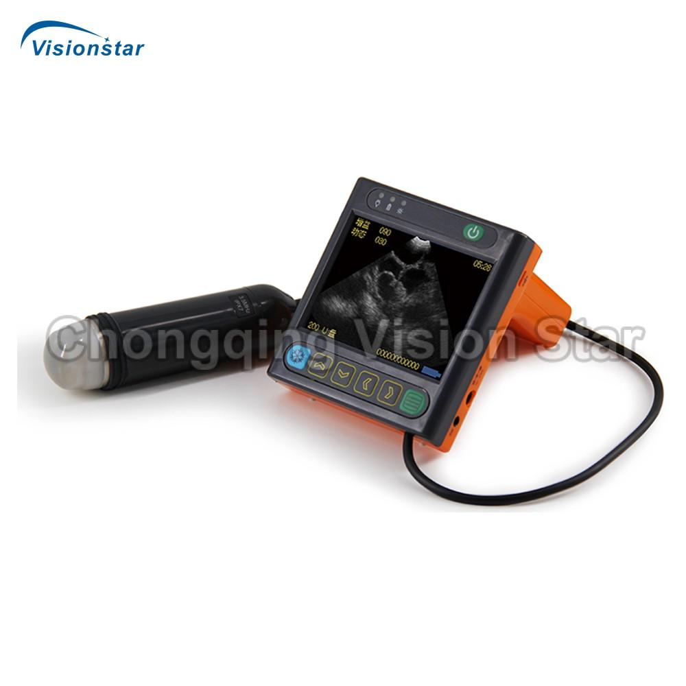 MSU-3 Veterinary Ultrasound Machine