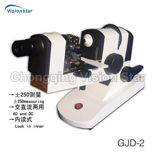 GJD-2 Manual Lensmeter