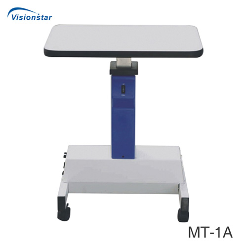 MT-1A Electric Table