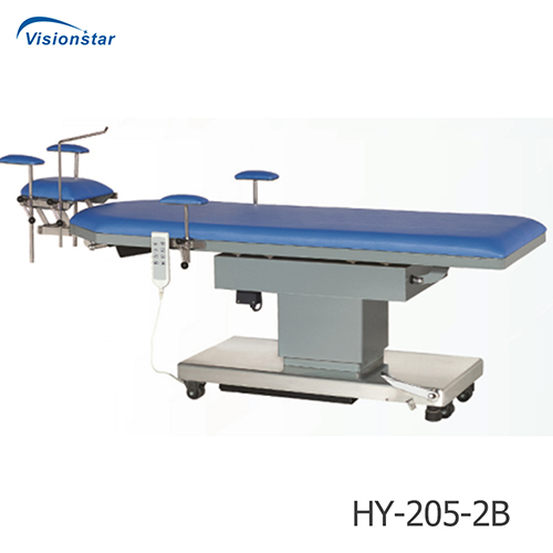 HY-205-2A E.E.N.T Examination (Ophthalmology Special Use)