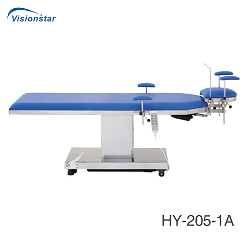 HY-205-1A E.E.N.T Examination (Ophthalmology Special Use)