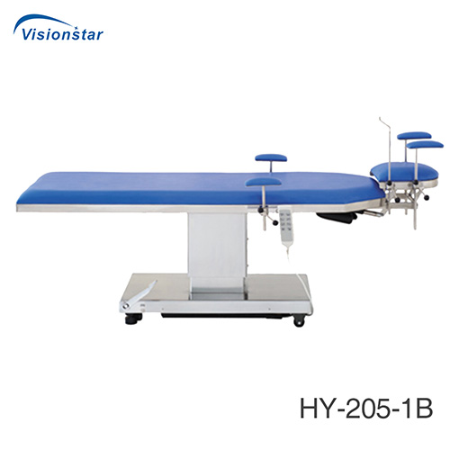 HY-205-1B E.E.N.T Examination (Ophthalmology Special Use)