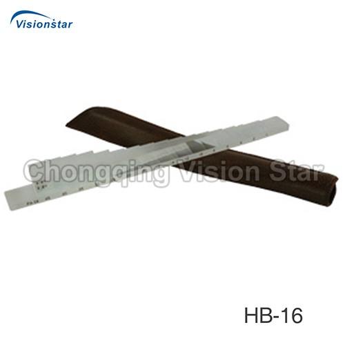 HB-16 Prism Bar (Horizontal)