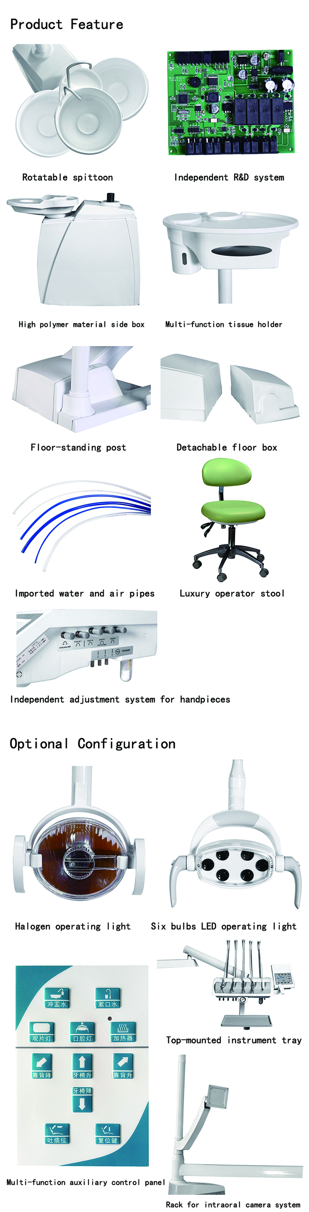 MD-A05 Dental Chair